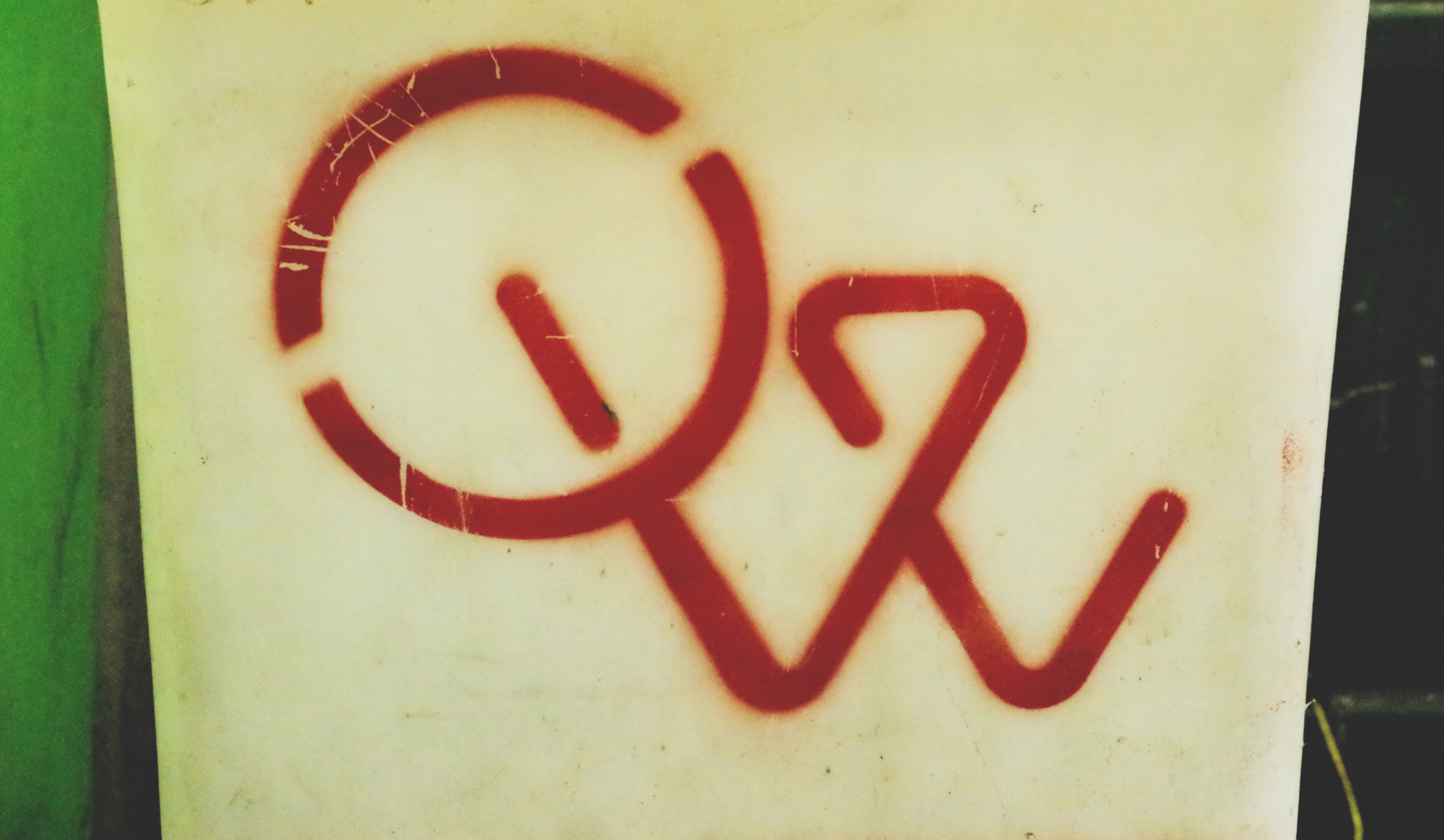 Quantum Waste - 14